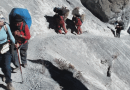 Upper Mustang Nepal Trekking