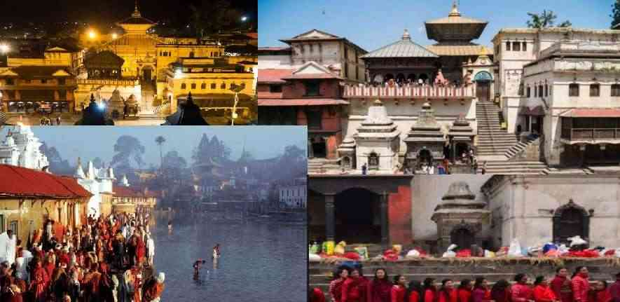 Pashupatinath Temple Photo Collection