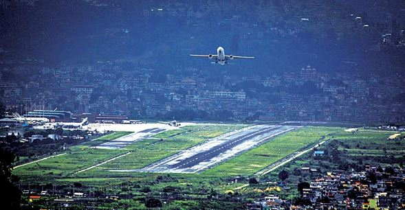 Tribhuvan International Airport Flight