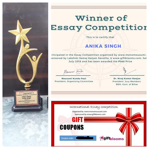 International Essay Writing Competition Prize
