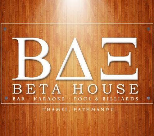 Beta House Thamel